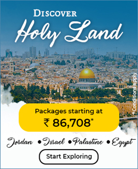 Book Holiday Packages, Flight Tickets, Travel & Tour